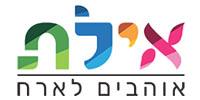 לוגו-אילתים-אוהבים-לארח