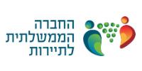 לוגו החברה הממשלתית לתיירות