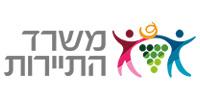 לוגו משרד התיירות